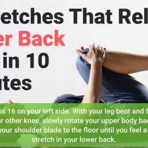 Our Two Exercises to Eliminate Your Low Back Pain Diaries
