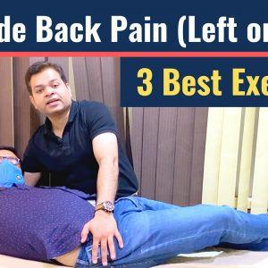 Treatment For Lower Back Pain, One Side Back Pain, Quadratus Lumborum, Exercises for Lower Back Pain