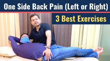Treatment For Lower Back Pain, One Side Back Pain, Quadratus Lumborum, Exercises for Lower Back Pain